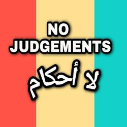 No Judgements-لا أحكام Clubhouse