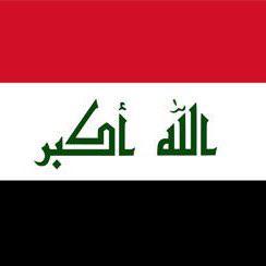 العراق والصراعات الدولية  Clubhouse