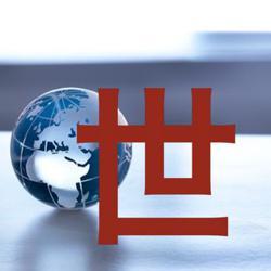 世界人脈クラブ-24時間リレー倶楽部- Clubhouse
