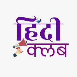 Hindi Club  Clubhouse