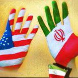 Iranian-American Clubhouse
