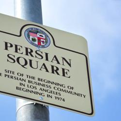 Los Angeles Persian Club  Clubhouse