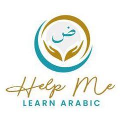 Help Me Learn Arabic! Clubhouse