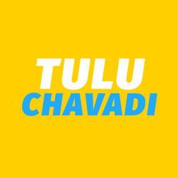 Tulu Chavadi Clubhouse