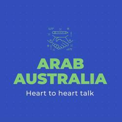 عرب أستراليا Clubhouse