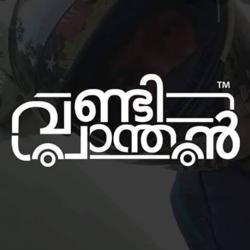 വണ്ടി പ്രാന്തൻ Clubhouse