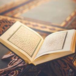 خاتمة القرآن الكريم . Clubhouse
