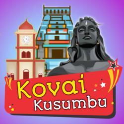 Kovai Kusumbu Clubhouse