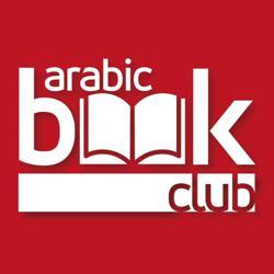 Arabic Book Club Clubhouse