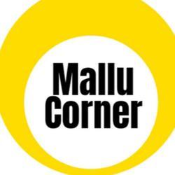 മല്ലൂസ് Corner.. Clubhouse