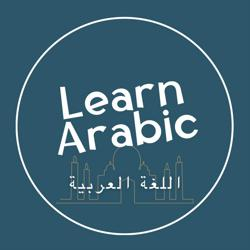 Learning Arabic Language  Clubhouse