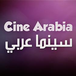 Cine Arabia   سينما عربي Clubhouse