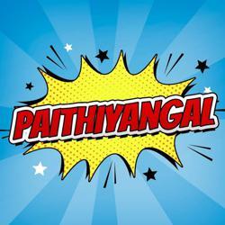 Paithiyangal kutani Clubhouse
