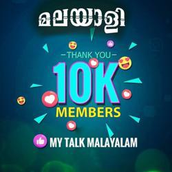 MY-TALK MALAYALAM__! Clubhouse