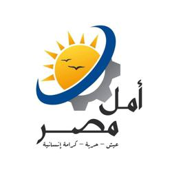 حزب أمل مصر Clubhouse