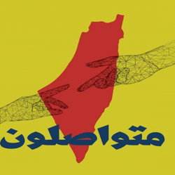 Palestinians connected Clubhouse