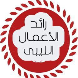 رائد الأعمال الليبي Clubhouse