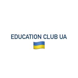 Education Club UA Clubhouse