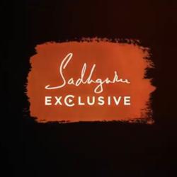 Sadhguru Exclusive Clubhouse