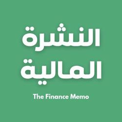 النشرة المالية - TFM Clubhouse