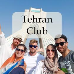 Tehran Club Clubhouse