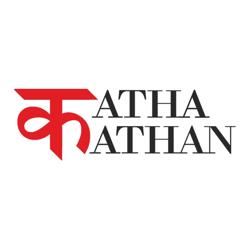 Katha Kathan  Clubhouse