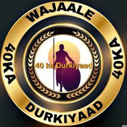 40KA DURKIYAAD Clubhouse
