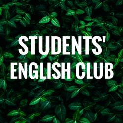 Students' English Club Clubhouse