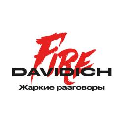 Davidich Fire Clubhouse