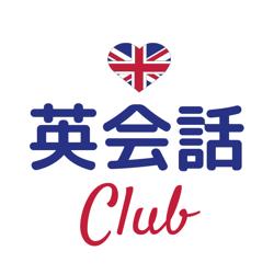 英会話Club Clubhouse
