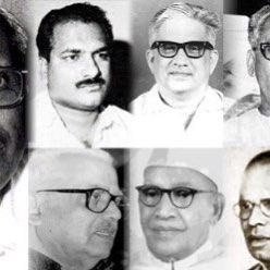 Kerala Politics Club Clubhouse