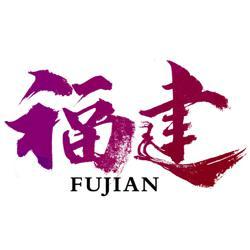 五湖四海福建人 Welcome to Fujian  Clubhouse