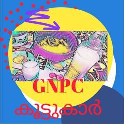 GNPC കൂട്ടുകാർ Clubhouse