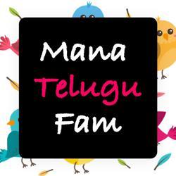Mana Telugu Fam Clubhouse