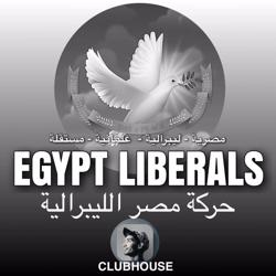 Egypt Liberals  Clubhouse