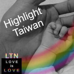 High Light Taiwan Clubhouse