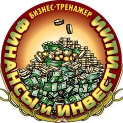 ФИНАНСЫ и ИНВЕСТИЦИИ Clubhouse
