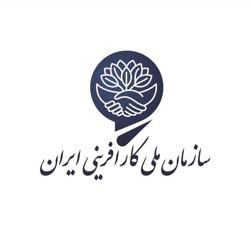 سازمان  کارآفرینی ایران Clubhouse