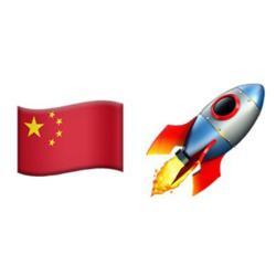 China Speed 中国速度  Clubhouse