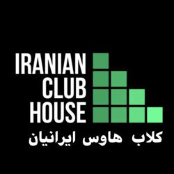 Iranian Club House Clubhouse