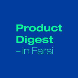 Product Digest in Farsi Clubhouse