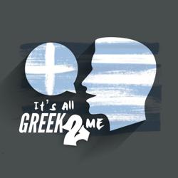 It's All Greek 2 Me Clubhouse
