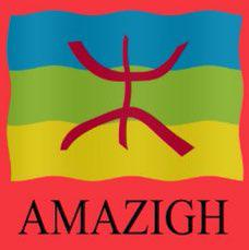Amazigh Talk  Clubhouse