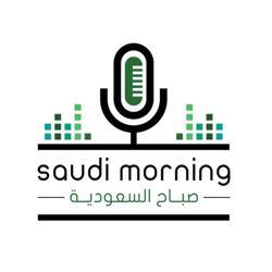صباح السعودية Clubhouse