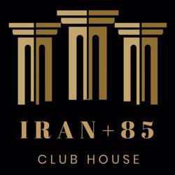 Iran +85 Clubhouse