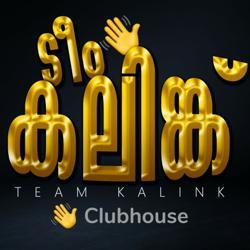 ടീം കലിങ്ക് Clubhouse