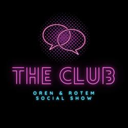 הקלאב - The Club Clubhouse