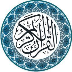 صوت القرآن Clubhouse