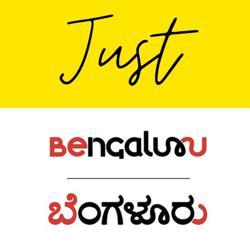 Just Bengaluru Clubhouse