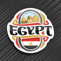 Egyptians Abroad Clubhouse